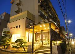 Ikoitei Kikuman - Yonago - Building