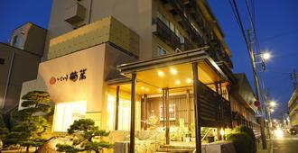 Ikoitei Kikuman - Yonago