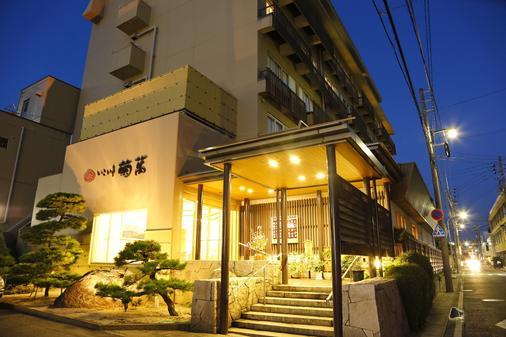 夕食旅館 - 米子 - 米子市 - 建築