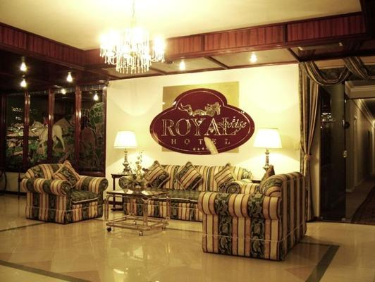 皇家旅館飯店 - 聖克魯斯 - 休閒室