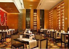 上海遠洋賓館 - 上海 - 餐廳