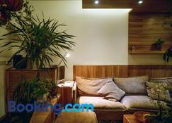 Rock&Wood Cozy House - Hangzhou - Edificio