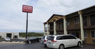 Economy Inn & Suites - Joplin