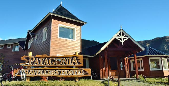 Patagonia Travellers Hostel - El Chaltén - Building