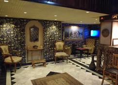 Hotel Regina - Tétouan