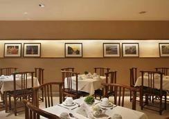 Copa Sul Hotel - Rio de Janeiro - Restaurant