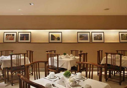 Copa Sul Hotel - Ρίο ντε Τζανέιρο - Εστιατόριο
