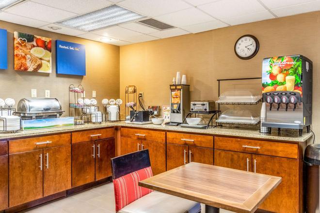 Comfort Inn Tucson - Tucson - Buffet