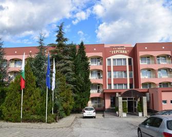 Balneo Hotel Gergana - Hissarya - Edificio