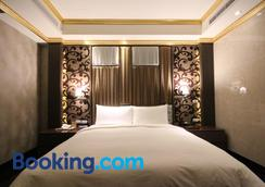 Goldsand Hotel - Hsinchu City - Bedroom