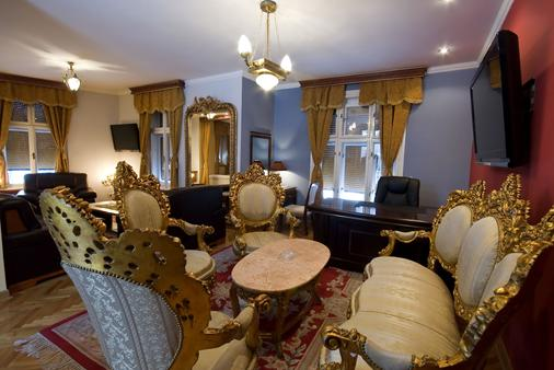 Pension Travelling Actor - Belgrade - Living room