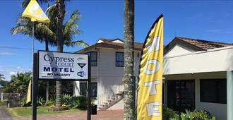 Cypress Court Motel - Whangarei