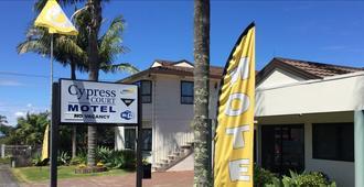 Cypress Court Motel - פנגאראיי
