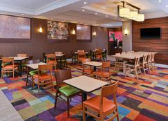 Fairfield Inn & Suites by Marriott Albany Downtown - Albany - Restaurante