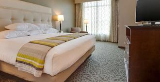 Drury Inn & Suites Pittsburgh Airport Settlers Ridge - Pittsburgh - Habitación