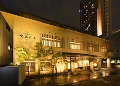 Kanazawa Chaya - Kanazawa - Bâtiment