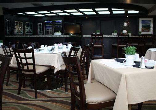 阿德米羅漢密爾頓客棧 - 漢彌爾頓 - 漢密爾頓 - 餐廳