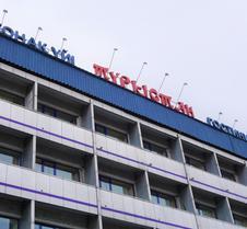 Turkestan Hotel