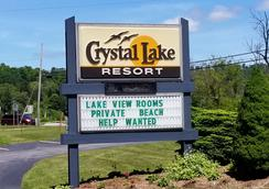 Crystal Lake Resort - Beulah