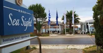 Sea Sight Hotel - Markopoulo Mesogaias