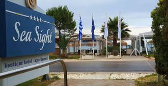 Sea Sight Hotel - Markopoulo Mesogaias