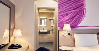 Mercure Exeter Rougemont Hotel - אקסטר - חדר שינה