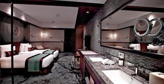 arTree Hotel - טאיפיי - חדר שינה