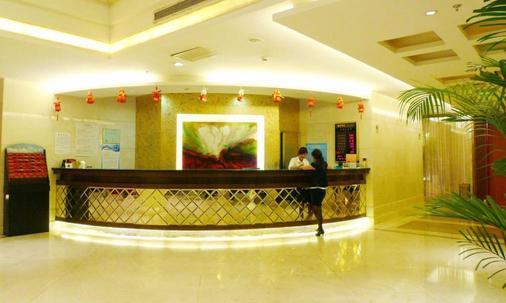 Hongluyuan Ningjiang Grand Hotel - Shanghai - Vastaanotto