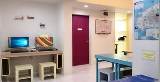 Slow Citi Guesthouse - Hostel - Seogwipo - Aίθουσα συνεδριάσεων