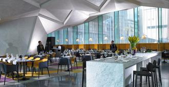 The Marker Hotel - Dublin - Restaurant