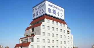 Toyoko Inn Tokyo Ikebukuro Kita-Guchi No.1 - טוקיו - בניין
