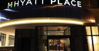 Hyatt Place Flushing/Laguardia Airport - קווינס