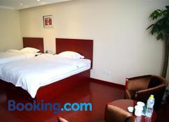 Greentree Inn Gansu Baiyin East Bus Station Lanbao Road Express Hotel - Baiyin - Bedroom