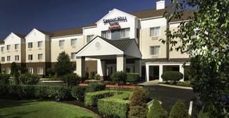 SpringHill Suites by Marriott Bentonville - Bentonville