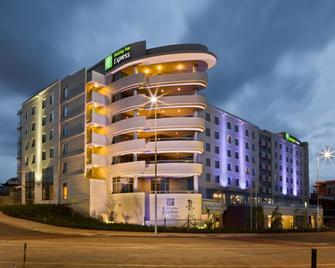 Holiday Inn Express Durban - Umhlanga - Дурбан - Здание