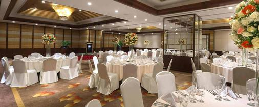 Marco Polo Davao - Davao City - Banquet hall
