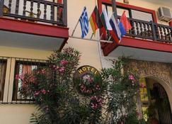 Hotel Petunia - Néos Marmarás - Outdoor view