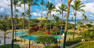 2417 @ Lihue Oceanfront Resort, Kauai Beach Drive, Kauai Hawaii - Lihue