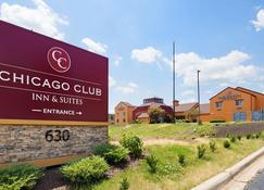 Chicago Club Inn & Suites - Westmont - Building