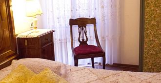 Bed And Breakfast San Giacomo Venezia - Venezia - Camera da letto