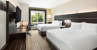 Holiday Inn Express Hotel & Suites Valdosta Southeast, An IHG Hotel - Valdosta - Bedroom