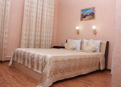 Ratmina - Nukus - Bedroom