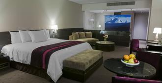 Arawi Miraflores Prime - Lima - Makuuhuone