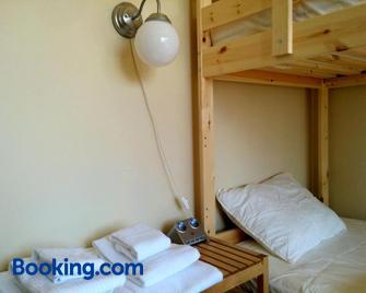 As Mimosas - Sesimbra - Bedroom