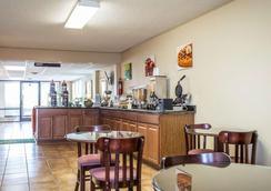 Quality Inn & Suites - Monroe - Restaurant