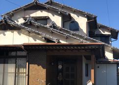 Hifumitei - Niihama - Edificio
