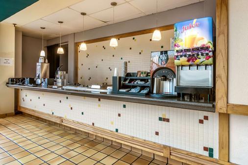 Clarion Hotel Convention Center Jackson Northwest - Jackson - Buffet