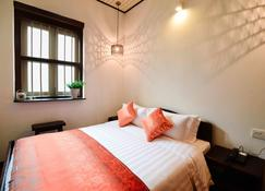 Sarang Paloh Heritage Stay & Event Hall - Ipoh - Bedroom