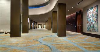 Omni Dallas Hotel - Dallas - Lobi