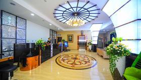 Jiangyue Hotel Zhongshan 8th Road - Guangzhou - Lobby